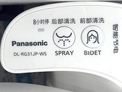 中国向け製品ではSPRAYもまだまだ現役だ