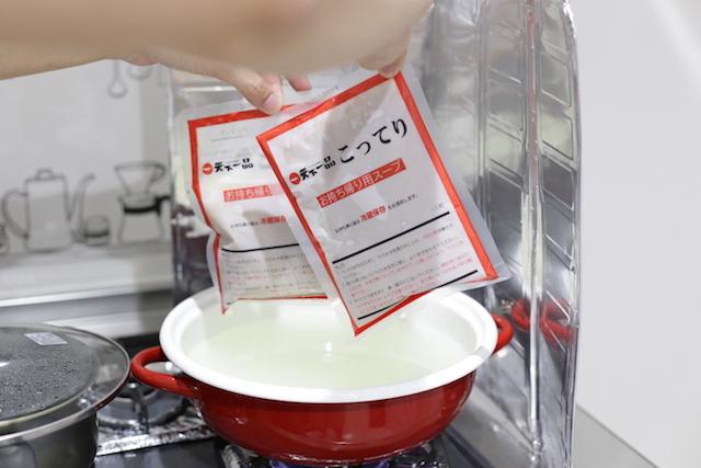 一杯目の余ったスープに追加で2袋足す。