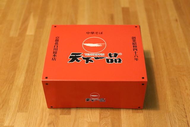 豪華な箱~