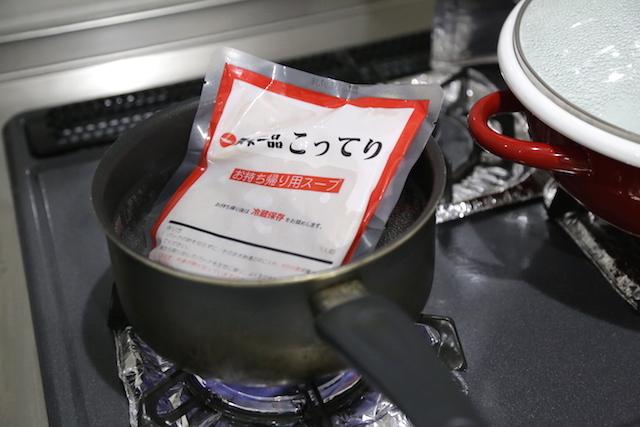 スープの入ったパックをお湯で8分温める。