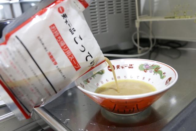 器にタレを入れて、スープを混ぜ、麺を入れたら完成!