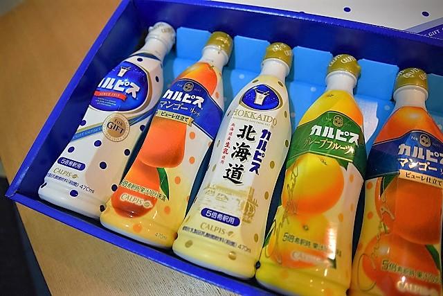 最近は「カルピス北海道」なんてあるのか。北海道の生乳使用とな