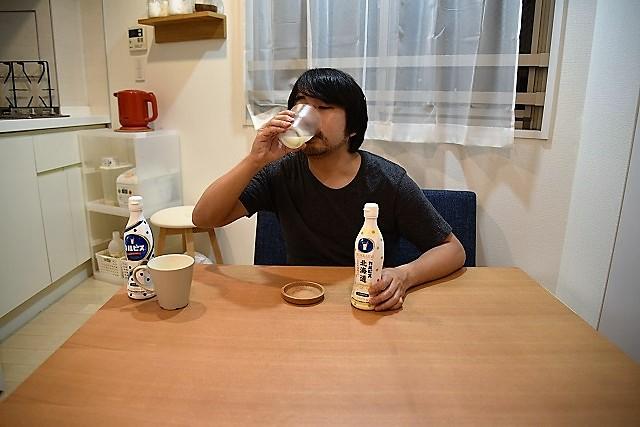 むろん原液でいく。「北海道を飲む!」、やはり強烈な満足感がある。うまいまずいではない
