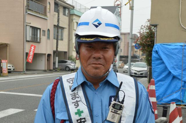 言葉に慎重に選びながら教えてくれた交通整理のおじさん。ありがとうございます!