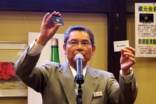「さらに一年以上経ってからまたきていただければ、このSカードに交換します!有効期限は400年!毎日使えば2600万円分もお得です!」「うおぉぉーー!(大歓声)」