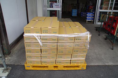 埼玉の竜宮城、お土産は玉手箱ではなくて酒粕10キロでした。