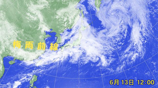 """梅雨前線の雲が日本列島を、のみこんでいる!東北まで梅雨入りし、梅雨は本番。でも、梅雨""""明け""""の気配も!?"""