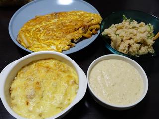 さすがにポテト(L)5個は食べきれなかったので、家に持って帰ってオムレツ、グラタン、ポタージュ、ポテトサラダにリメイクしてスタッフが美味しく頂きました!