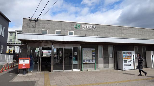 車を使わずに日和山へ行くのは難しい。しかし、ここはぜひ苦労して公共交通機関と徒歩で行ってみてもらいたい。まずは仙台駅から電車で15分の「陸前高砂駅」へ