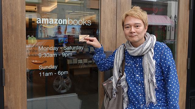 日本で作ったamazonのクレジットカードを持って記念写真
