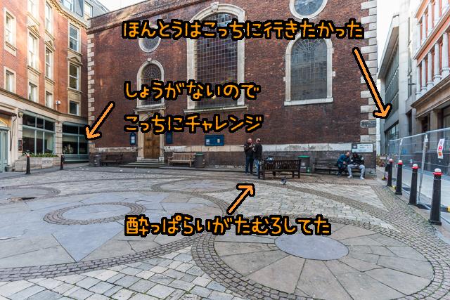 横のビルの隙間にコース変更チャレンジ。