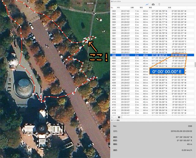 GPSのデータを見るアプリ(GPX Binder)で見たところ。確かにあらぬところで「0度0分0秒」になってる。