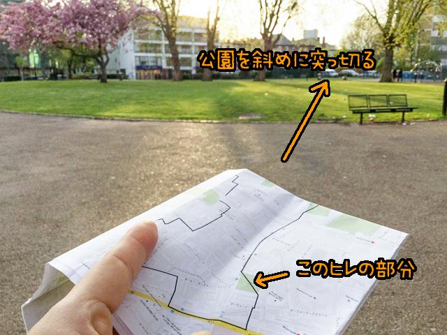 設計時の思惑通り、公園を利用して斜めに突っ切れる時はうれしかった。