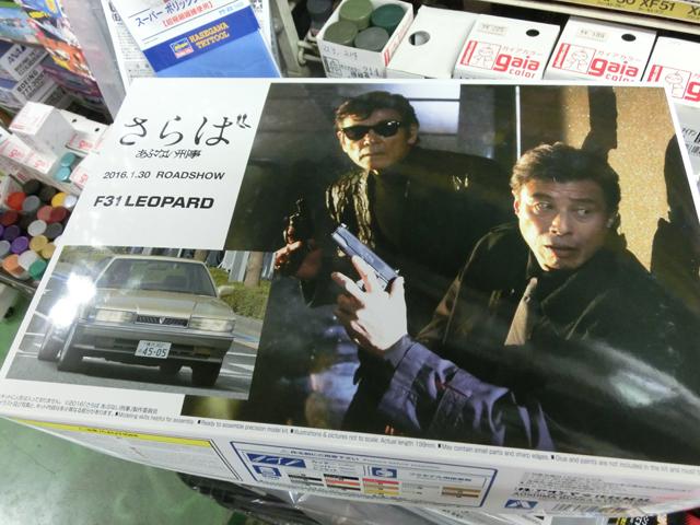 入荷ホヤホヤの「あぶ刑事・レパード」。横浜らしく(?)よく売れるそう