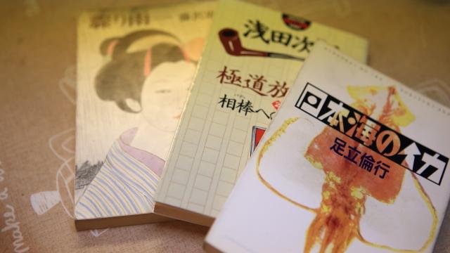 遠藤さんのお父さんのから続く本屋を守り続けるための居酒屋営業である