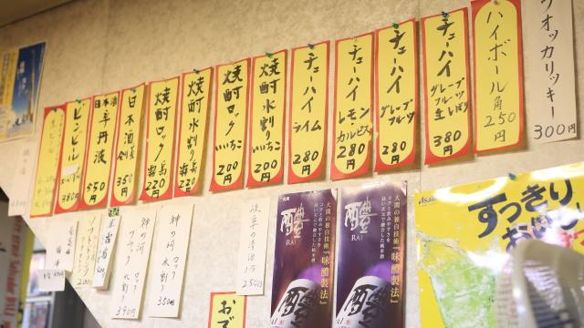 瓶ビール380円、角ハイが250円。安い、安すぎる。