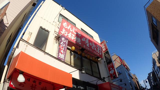 まずは東京から。亀有にあるもんじゃ焼きの老舗「嵯峨野」さんへ