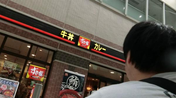 高菜明太マヨ牛丼にチーズをかけてもらって食べるのもおいしいが、今回はカレーとうなぎ。