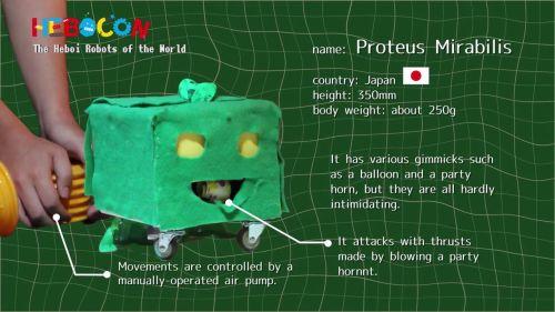まず日本から、プロメテウス・ミラビリス号。手動の空気ポンプ(かえるのおもちゃ)で動き、風船での威嚇や吹き戻しなど多彩な技を持つ。