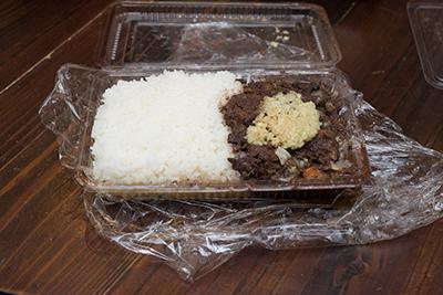 ご飯付き700円