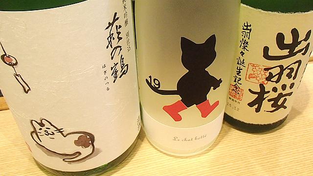 飲んだ日本酒がこの中のどの日本酒か合わせるゲームです。全部飲んでしまうので結構間違えます。
