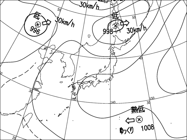 気象庁天気図。朝