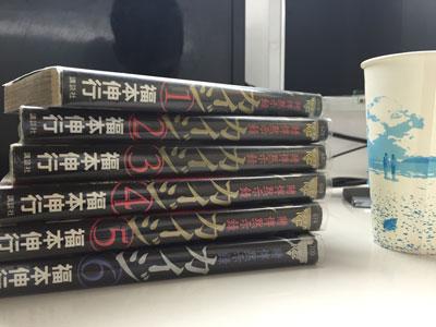 読んだことがなかったので漫画喫茶に行った。引き込まれてじっくり読んでしまったので、はじめの6冊ぐらいしか読めなかった。