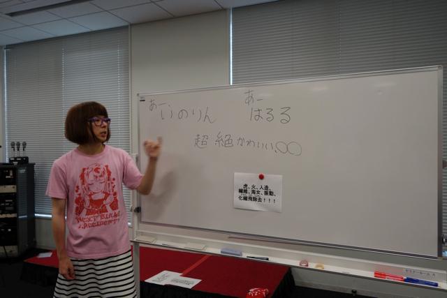 ホワイトボードを使って続くぴんきー先生の熱い授業