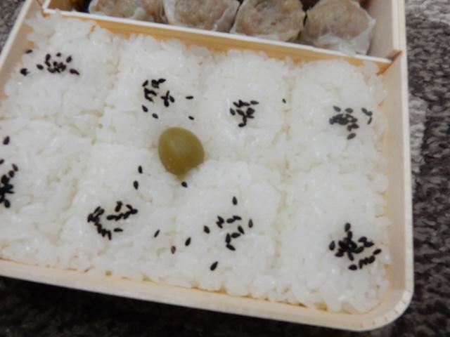 印象的な「白俵型ご飯」