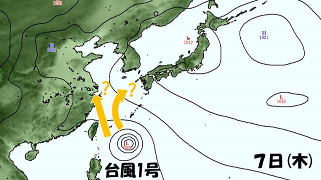 沖縄に近づく台風1号。その後は、どこへ向かうか?