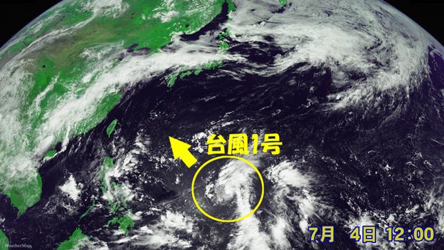 登場が遅れて、いつになく注目を集めた台風1号。このあとは、渦を巻いて、もう少し台風らしい形に。日本へ近づいて、さらに注目を集めるのか?