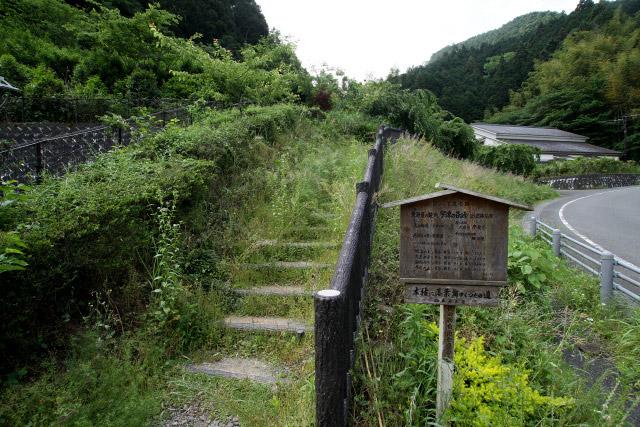 「蔦の細道」の入口は、静岡市側にある道の駅のすぐ側だ(立札もあり分かりやすい)