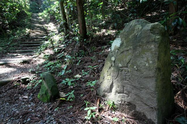 享保15年(1730年)に築かれた、「雁山(がんざん)」という人物の墓石である