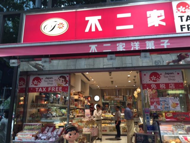 お店の外も店内も商品が並び、頭の中の情報処理に時間がかかる。
