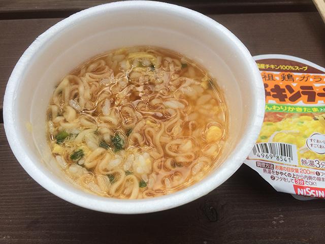 汁と麺とごはんの許されざる三者面談!
