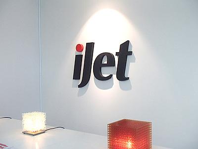 株式会社アイジェット。2009年から3Dプリントを手掛ける会社です。