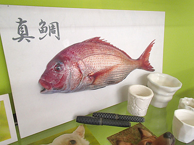 3Dスキャンして立体魚拓を作るなんて事も出来る。