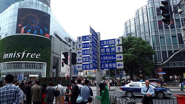 上海の、この付近で携帯をなくした話です