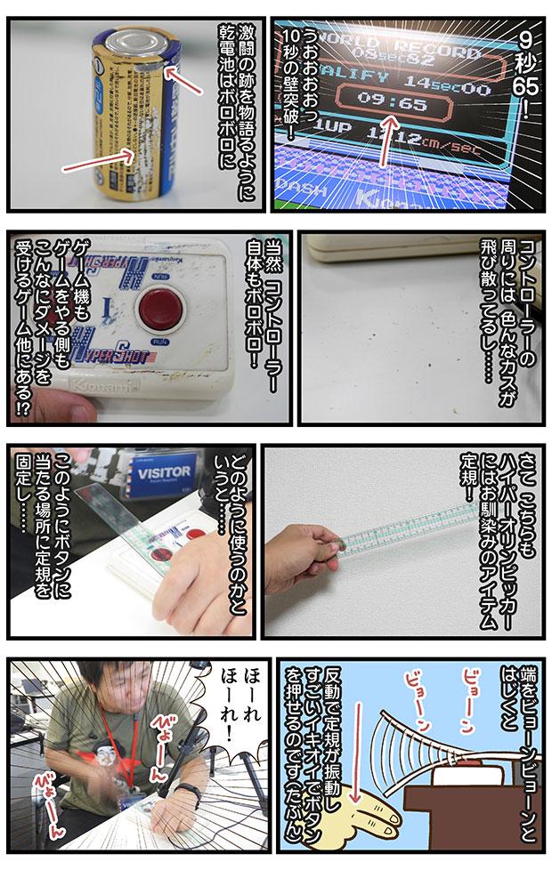 ネットで拾った変な画像127枚目 [無断転載禁止]©2ch.netYouTube動画>2本 ->画像>1536枚