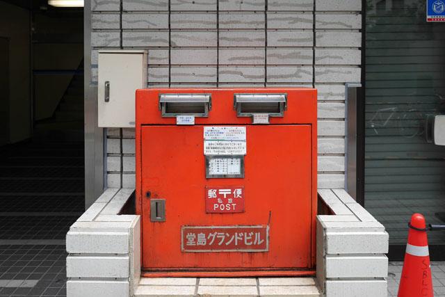 最初は「この消火栓、なんか変わってるなー」と思い、とりあえず写真に撮っていた。しかしよく見てみると……
