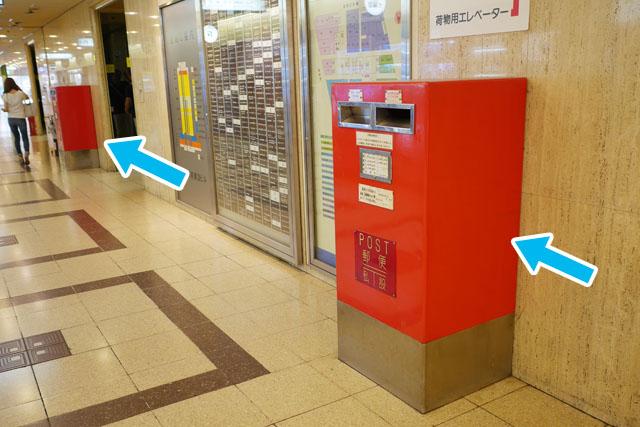 なんと二つ並べて設置されている。これは珍しいので、大阪に来たら一度は見ておきたい