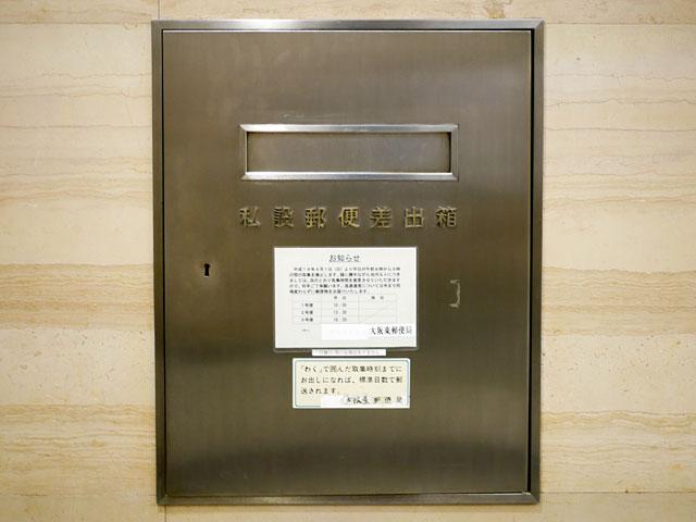 壁に埋め込まれる形で設置されている。小型の扉と一体になっており、簡単に郵便物の取り出しができそうだった