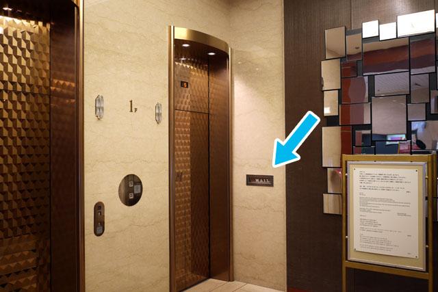 エレベータ脇に、ぽっかりと空いた差出口、