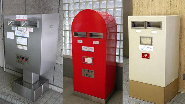 普段見ている郵便ポストとは、微妙に違うポストたち