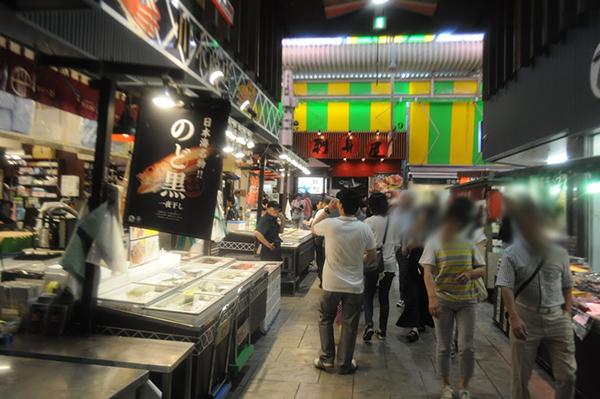 金沢の近江町市場が楽しすぎてたまらん