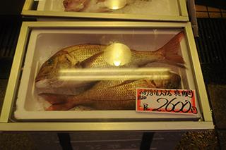 尾頭付きのタイも2600円と超安い。