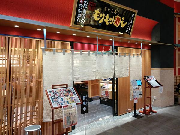 金沢の近江町市場とほぼ同じ店構え