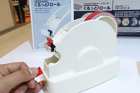 テープを切ると、ガシャンと戻ってテープが折り返される。