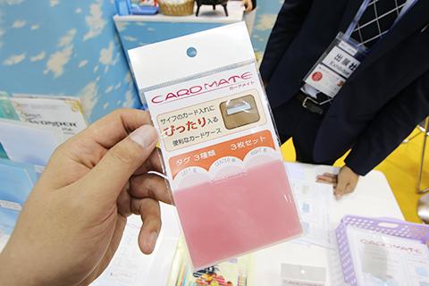 財布にもスッと入るカード専用クリアホルダー。