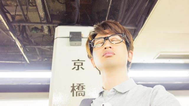 コスメに追われて、おとなり京橋駅へ。